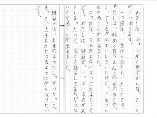 【Report】富士宮市猫沢)妙覚寺様での奉納演奏その2