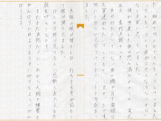 【Report】2017/07/22 妙覚寺様 『日朝さん』奉納太鼓