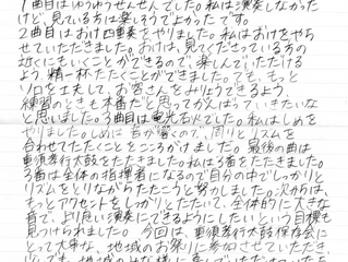 【Report】北山三区様夏祭り(鬼子母神祭)での演奏レポートその1