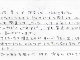 【Report】2017/05/07 富士バラ祭りさまでの