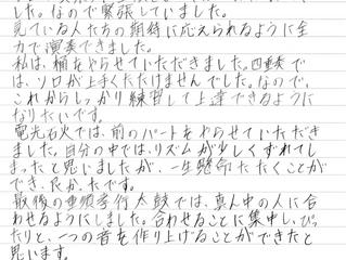 【Report】北山三区様夏祭り(鬼子母神祭)での演奏レポートその2