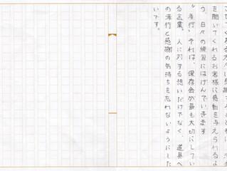 【Report】2017/07/23 太鼓メンテナンス