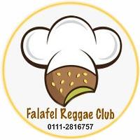 Falafel Reggae.jpeg