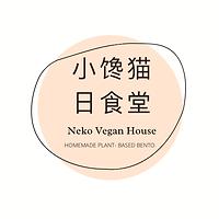 Neko Vegan house.png
