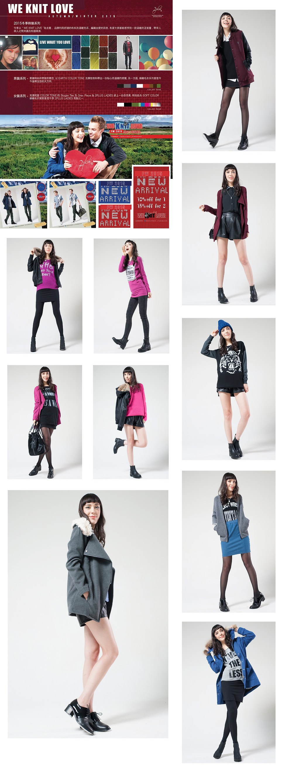 Sydney Sung Portfolio 1  - Fashion Desig