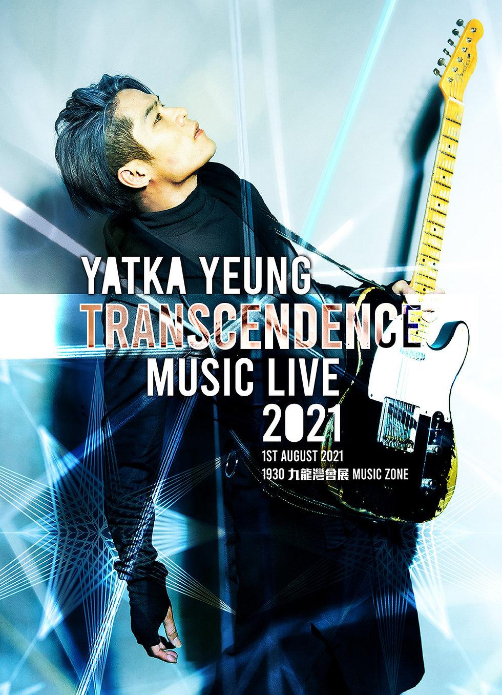 Yatka_Yeung_POSTER_FINAL-01_Web.jpg