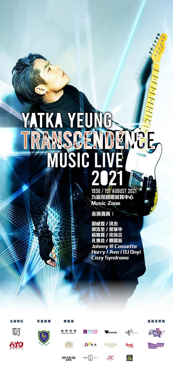 Yatka_Yeung_700x1500.jpg