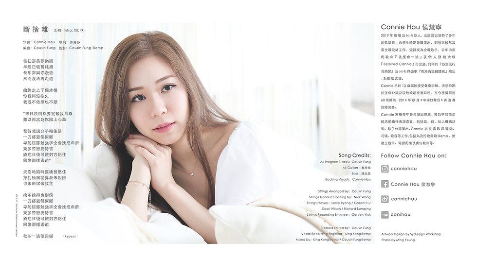 CD_Inner_Ads-01.jpg