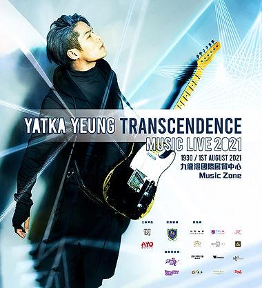 Yatka_Yeung_545x600.jpg