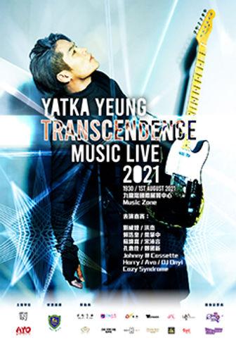 Yatka_Yeung_240x350.jpg