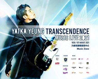 Yatka_Yeung_317x255.jpg