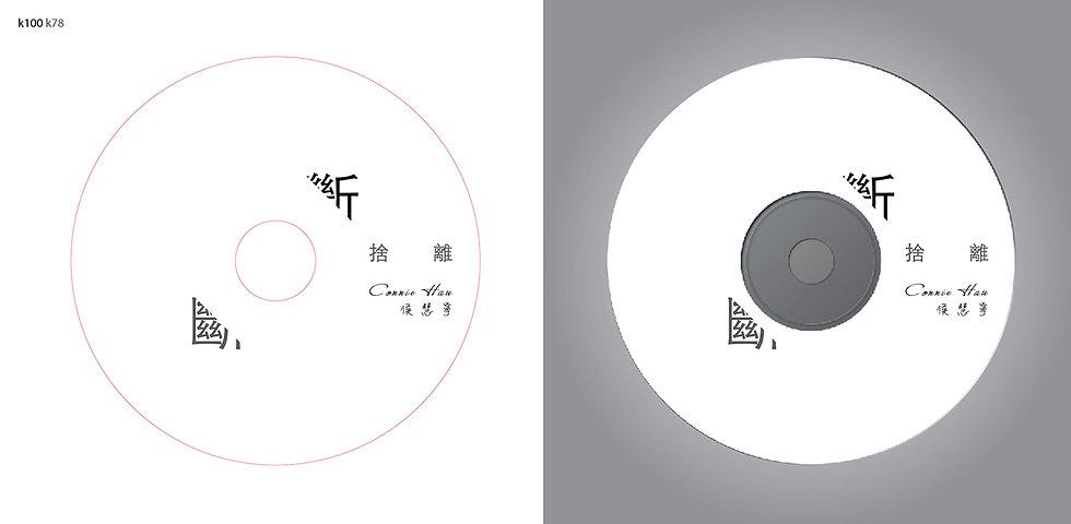 ARTWORK_CD_Output-01.jpg