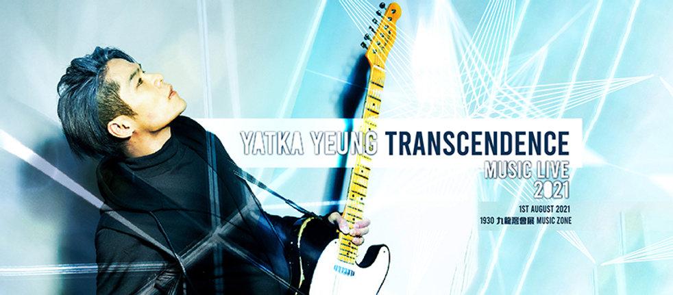 YAYKA_CoverPage_June2021-Web.jpg
