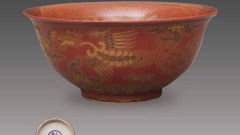 Red Glazed Bowl