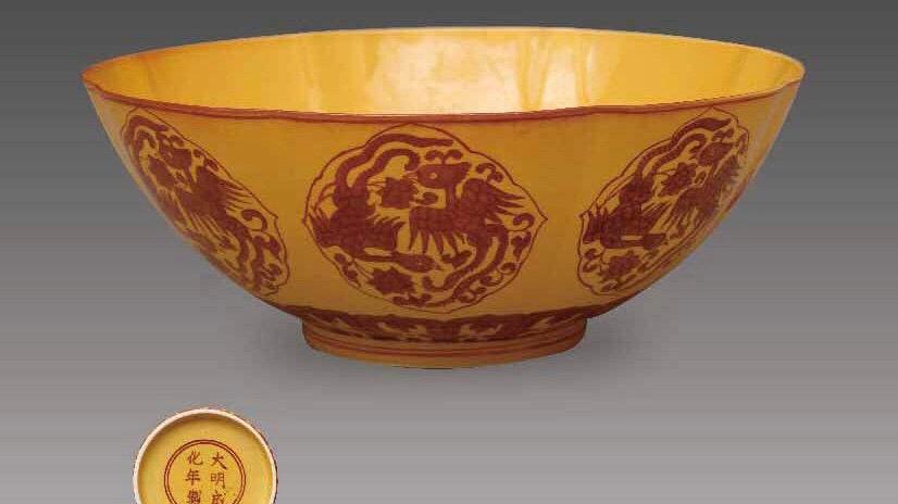 凤凰碗 Thin Body Bowl with Coiled Phoenix in Iron-Red-Decorated on Yellow Ground