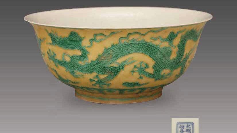 龙碗 Bowl with Raised Reliefs of Dragons Design
