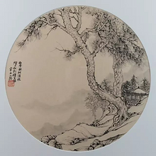 Huang Baoguo Ink Painting 13.png