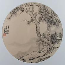 Huang Baoguo Ink Painting 13.png