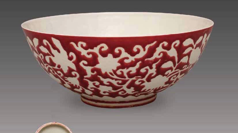 Red Glazed bowl with Plain White Space