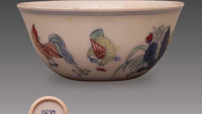 Doucai Chicken Cup
