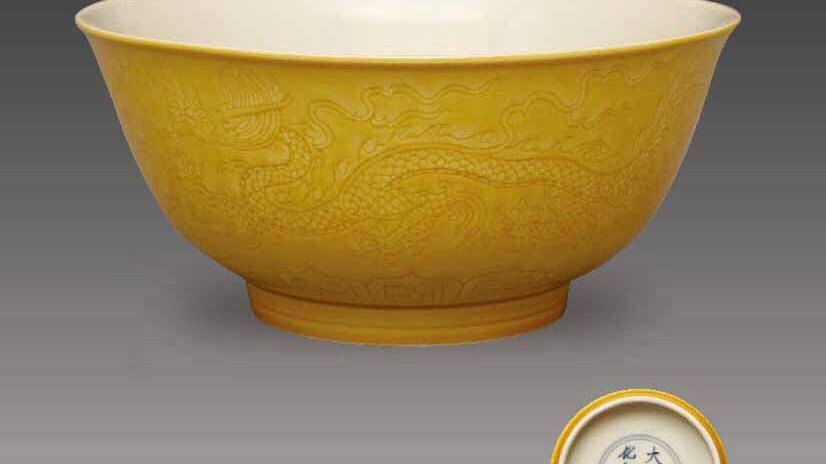 黄金碗 Yellow Glazed Bowl with Engraved Dragon Patterns