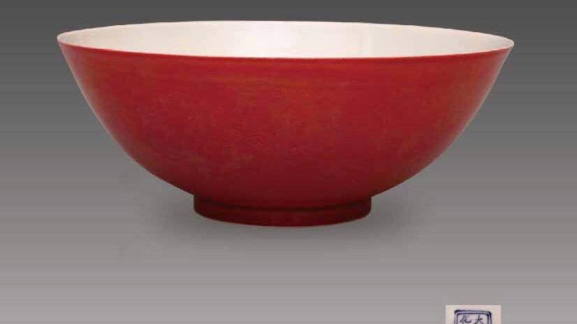 紫红碗 Purple-Red Glazed Bowl with Engraved Dragon