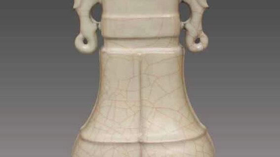 Ware Zun Vase