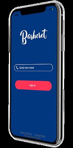 LoginScreen-Tilt.png