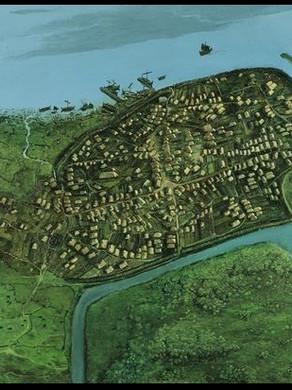 Irish Historic Town Atlas