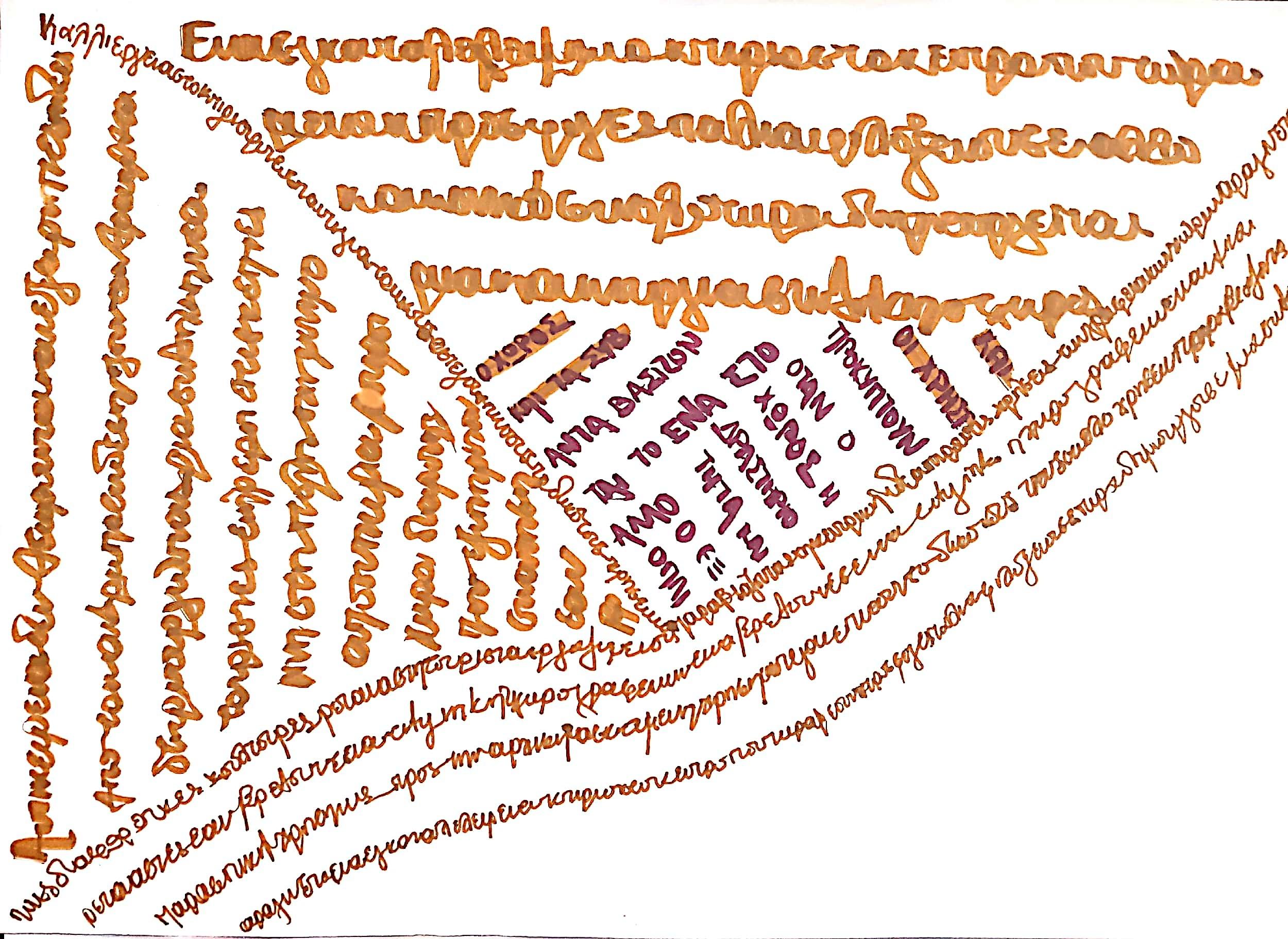 The Letter Movement.jpg