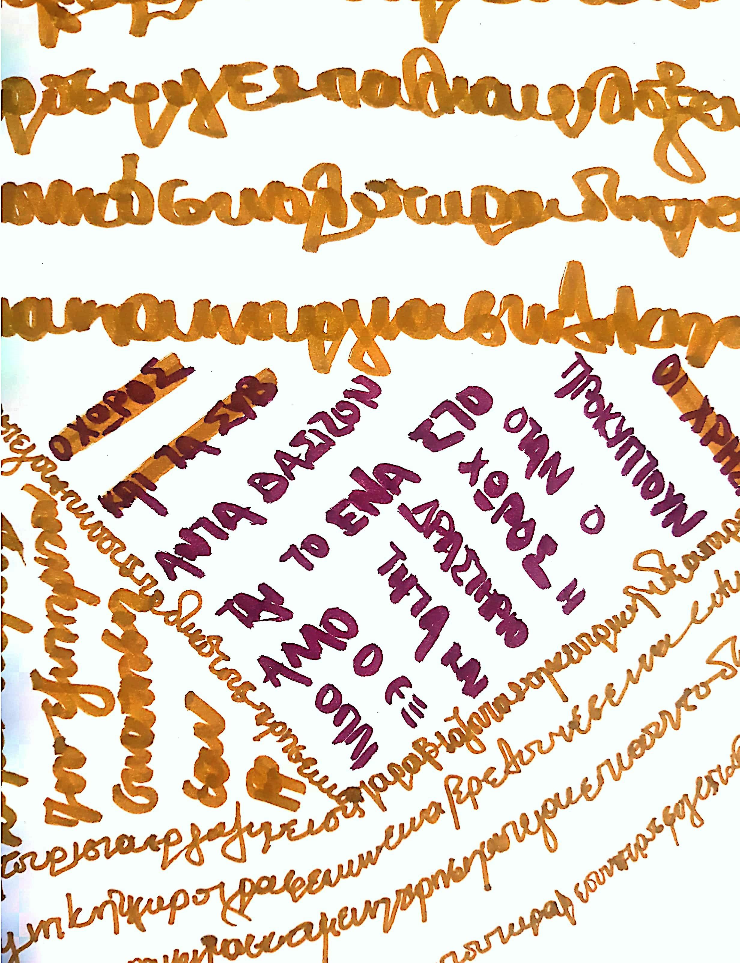 The Letter Movement_detail.jpg