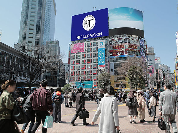 Hit Japan