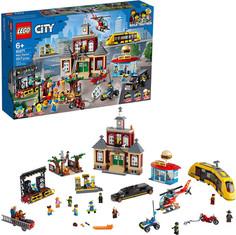 LEGO City Main Square