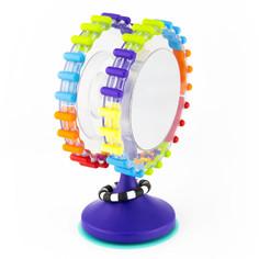 Sassy Whimsical Wheel