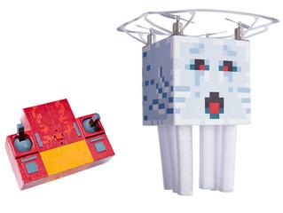 Minecraft Flying Ghast
