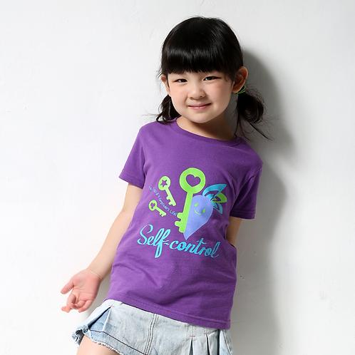"""童裝T恤""""Self-Control""""紫"""