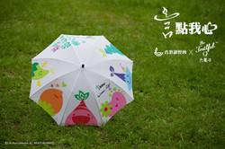 Umbrella for child