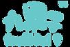 Logo Fruitful9.png