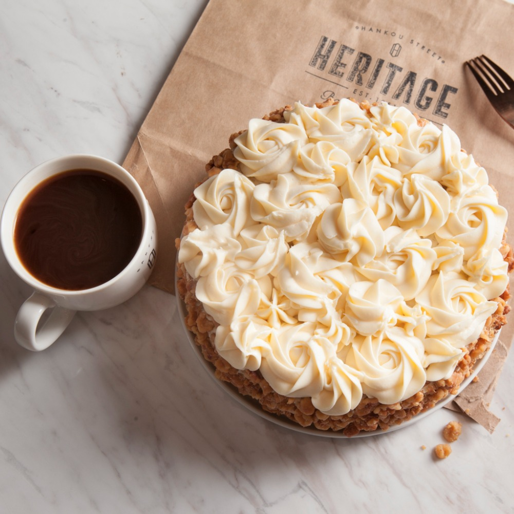 Heritage Bakery & Cafe_Carrot Cake
