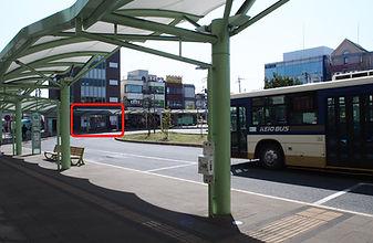 八王子駅からの道案内7(バスロータリー内).jpg