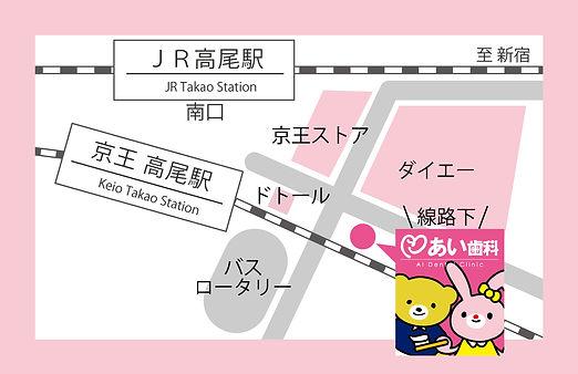 地図(高尾).jpg