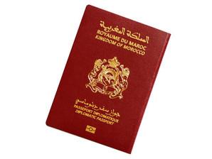 الحصانة البرلمانية والحصانة الدبلوماسية والجواز الدبلوماسي المغربي تحث المجهر