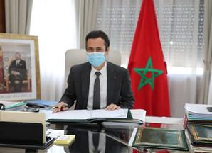 البنك الاوربي للاستثمار يخصص 100 مليون أورو للمغرب لمواجهة تدعيات جائحة كورونا