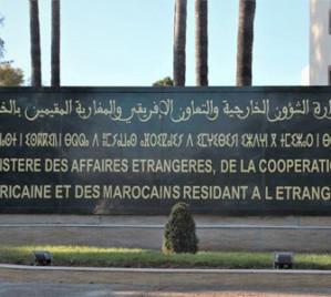 المملكة المغربية تقرر استدعاء سفيرة جلالة الملك ببرلين للتشاور