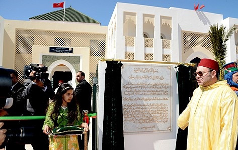 King Mohammed 6].jpg