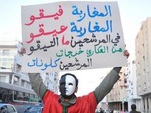 مديرنشروكالة صوت المغرب نيوز: أرفض الانتخابات ونتائجها في غياب ربط المسؤولية بالمحاسبة