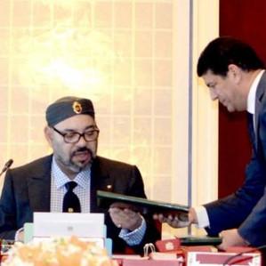 هل دقت ساعة تفعيل ربط المسؤولية بالمحاسبة بالمغرب؟