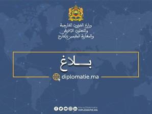 ستظل المملكة المغربية شريكا موثوقا ومخلصا للشعب الجزائري وستواصل العمل، بكل حكمة ومسؤولية