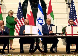 رسميا.. الإمارات وإسرائيل توقعان معاهدة السلام التاريخية