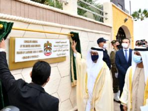 دولة الإمارات العربية المتحدة تفتح قنصلية عامة لها بالعيون عاصمة الصحراء المغربية